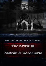 THE BATTLE OF SOHRAB AND GORDAFARID.jpg