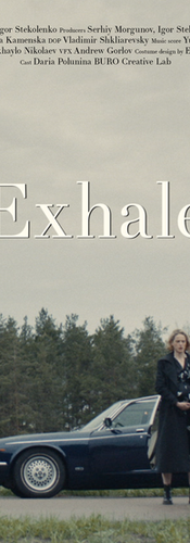 EXHALE.png
