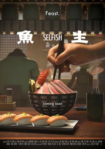 SefFish.jpg