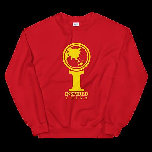 Inspired China Classic Icon Unisex Sweatshirt