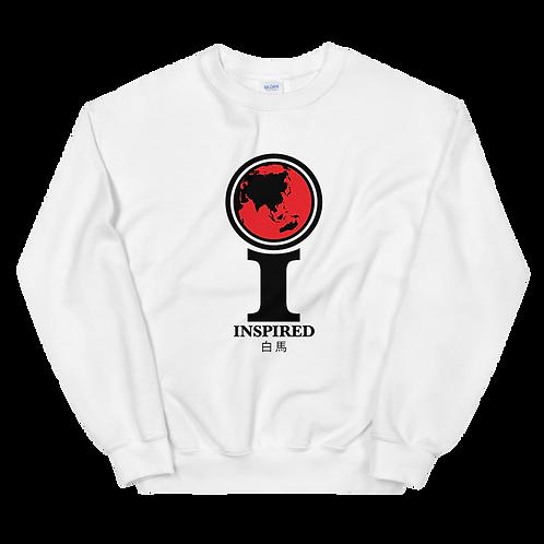 Inspired 白馬 (Hakuba Valley) Classic Icon Unisex Sweatshirt