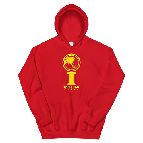 Inspired China Classic Icon Unisex Hoodie