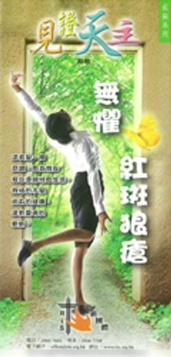 Leaflet(Gloria_Yeung)s