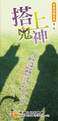 Cindywong_s1
