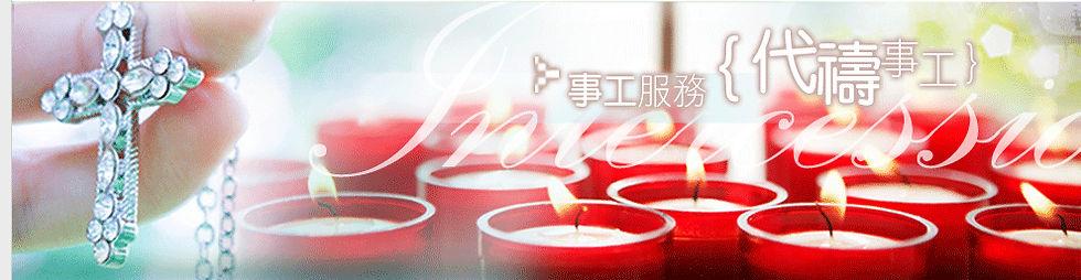 prayer_16.jpg