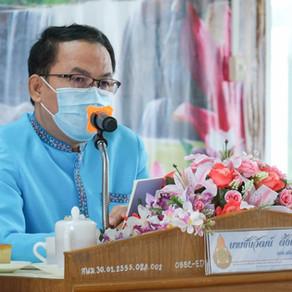 การประชุมผู้บริหาร สพม.ชัยภูมิ ครั้งที่ 4/2564 ผ่านระบบ Video Conference