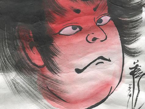 """Ausstellung """"WAVES OF INK"""" by CREZ"""