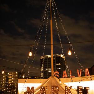 目黒街角Christmas