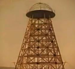 towerofpoer2.png