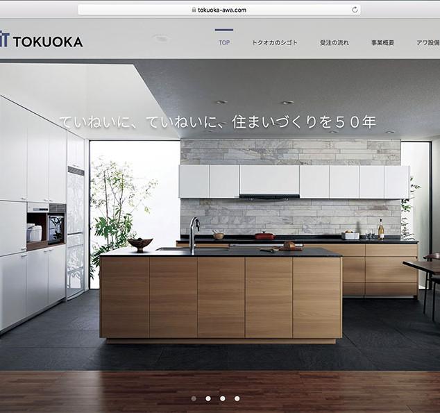 tokuoka_web.jpg