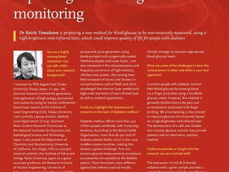 LTTの非侵襲血糖値センサーの開発について英国雑誌「Impact」に掲載されました。