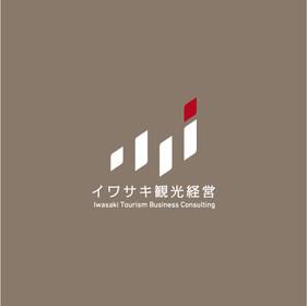 iwasaki_logo03.jpg