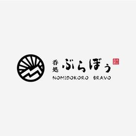 bravo_logo03.jpg