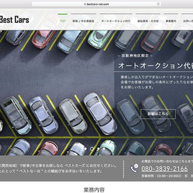 Best Cars_web