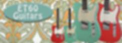 ET60-Main-Slide.jpg