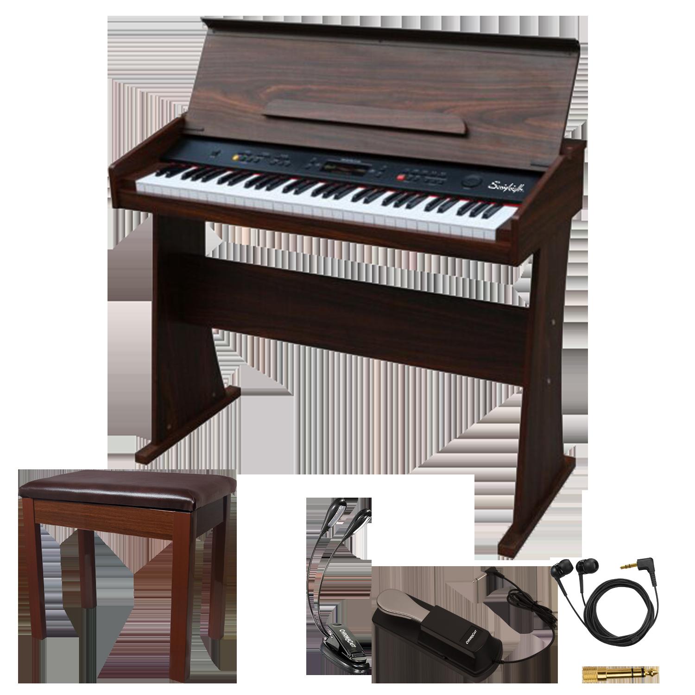 61-Key Digital Console Piano Kit