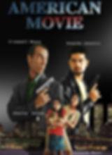 AmericanMovie.jpg