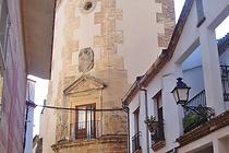 ArqC-Cárdenas-y-Valdivia-torre.png
