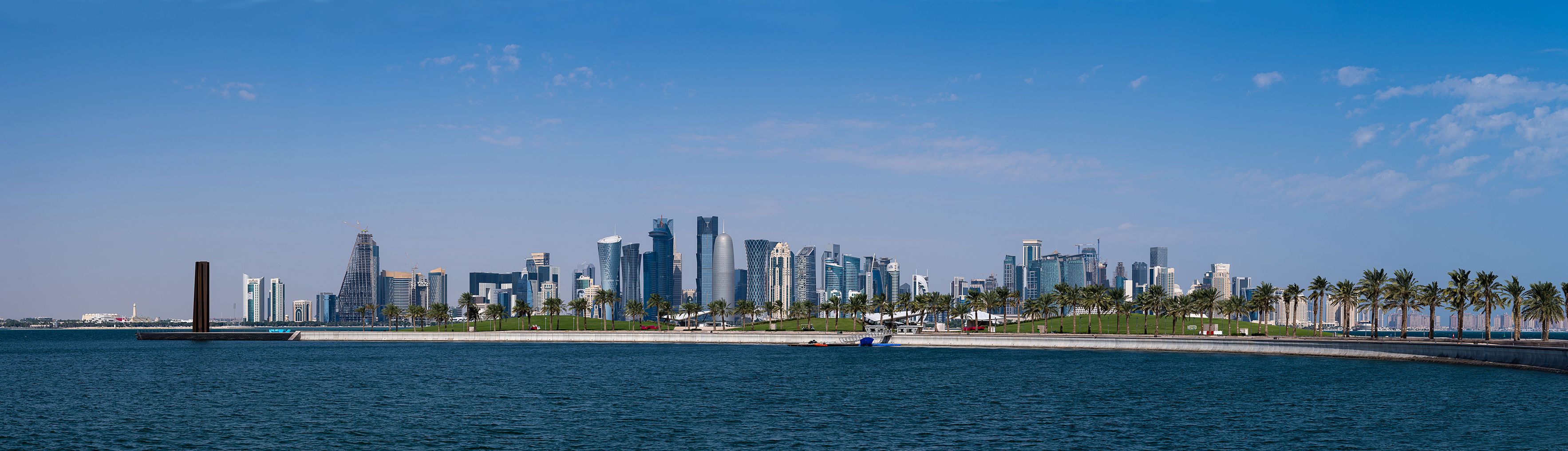 Qatar Skyline Panorama