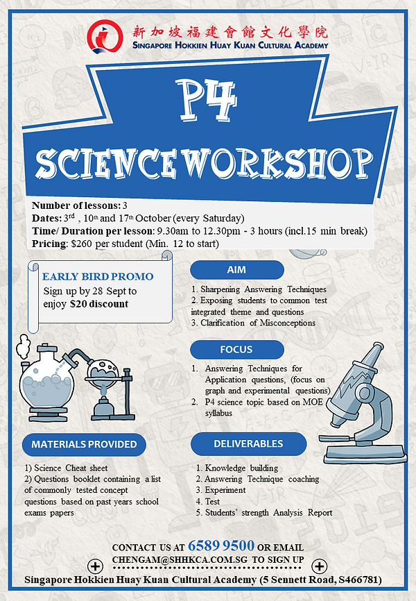 SCIENCE CAMP 2020 P4 (002).png