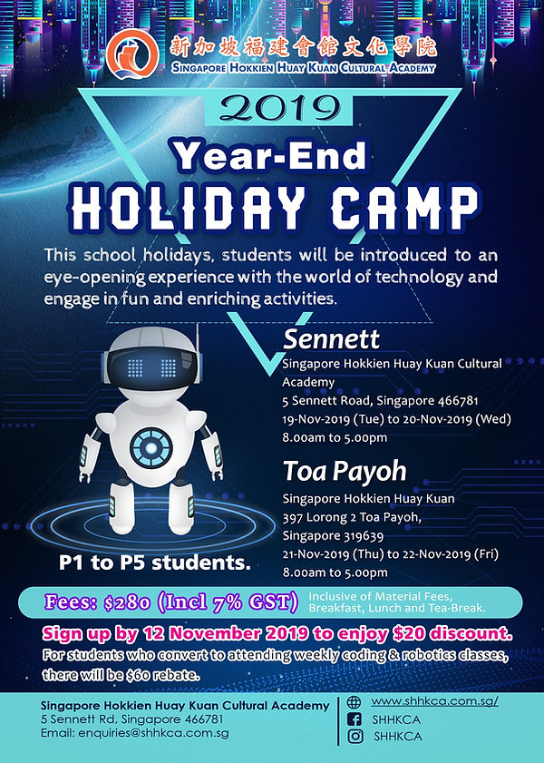 2019 Year End Holiday Camp.jpg