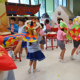 Immersing in Chinese Culture