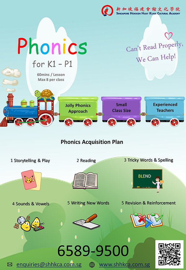 phonics the little series poster.jpg