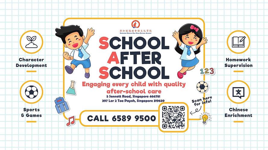 School After School banner.jpg