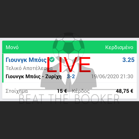 LIVE Mono 19-6-20 x 15 = 48.75.png