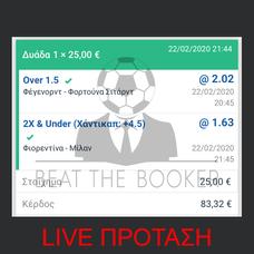 Diada Live 22-02-20 x 25 = 83.32.png