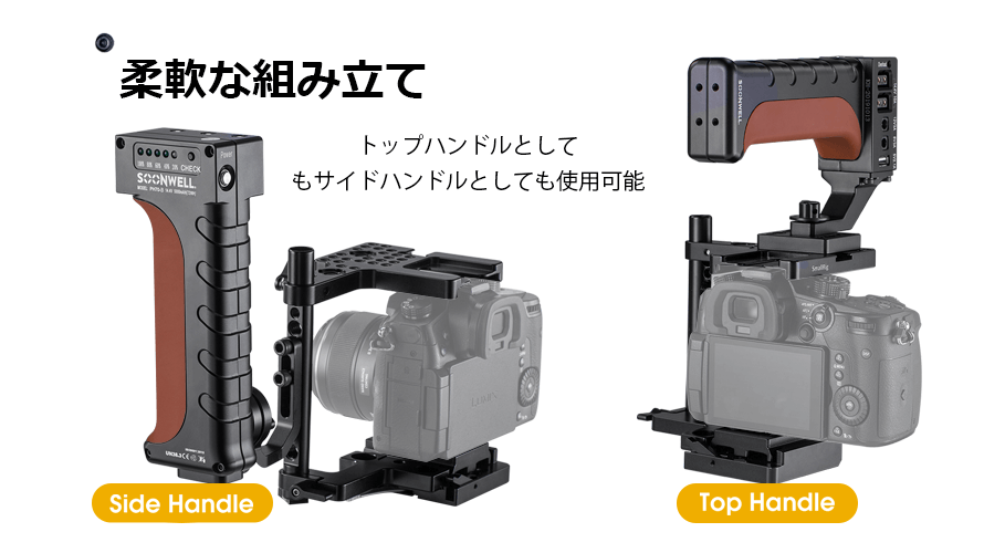 PH70-BlackFriday--jp-a1.png