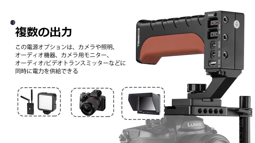 PH70-BlackFriday--jp-a2.png
