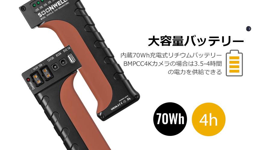 PH70-BlackFriday--jp-a3.png