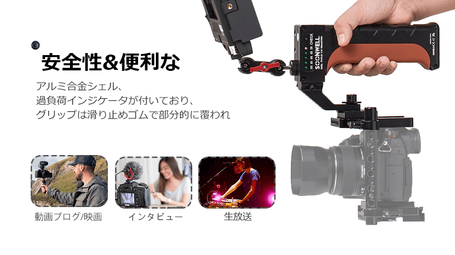 PH70-BlackFriday--jp-a4.png