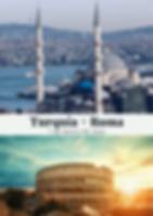 Turquía_+_Roma.png