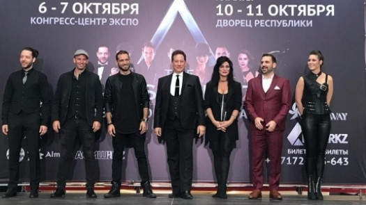 The Illusionists: Direct from Broadway cast photo (Kazakhstan)