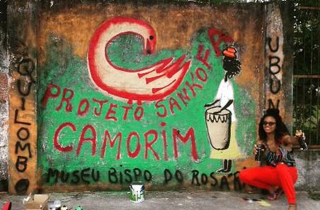 #FundoNAMI 2017: Grafitagem no Museu Bispo do Rosário