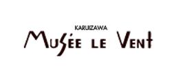 Musée Le Vent