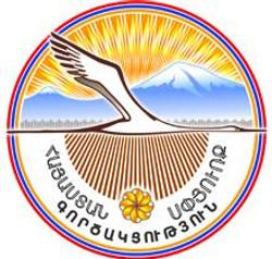 RA Ministry of Diaspora