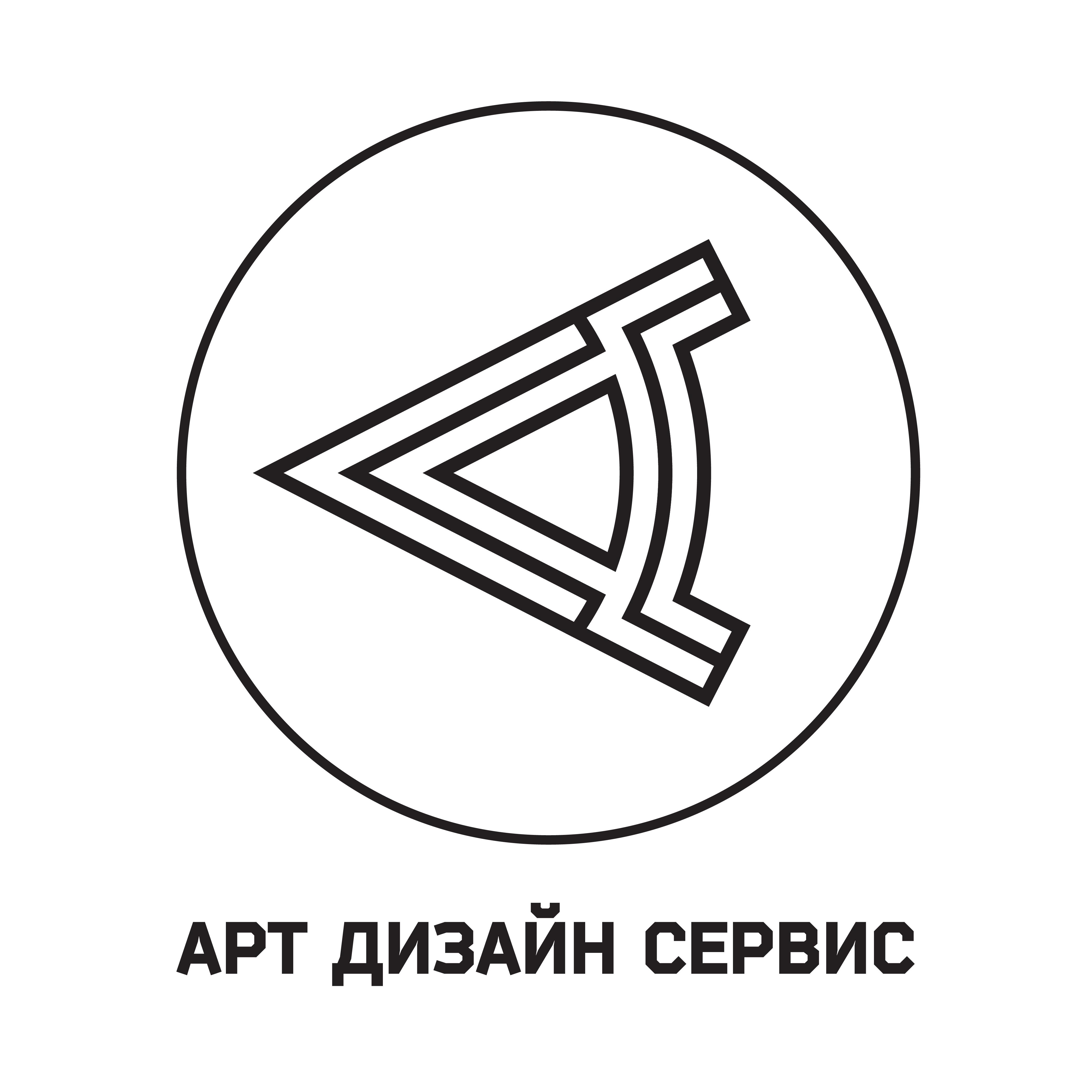 (c) Artds.ru