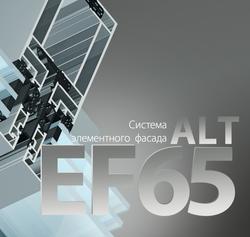 ef65.png