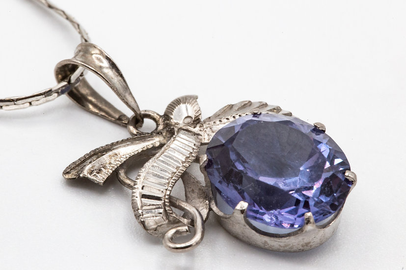 White Gold and Colour Change Sapphire Necklace