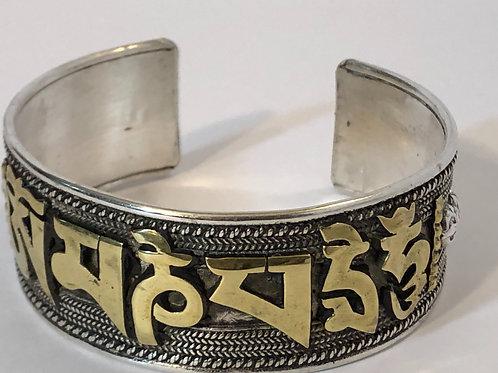 Compassion Mantra Bracelet