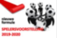 Logo spelersvoorstelling website bericht