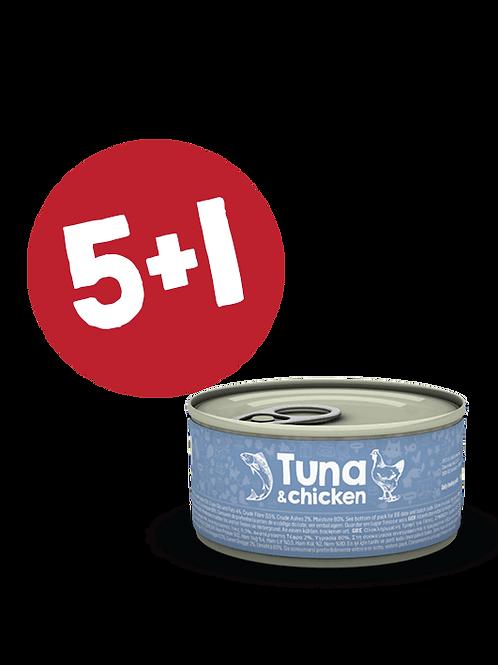 Tuna & Chicken 85g (5+1)
