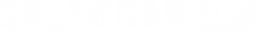 Calendar Club Logo_CMYK.png
