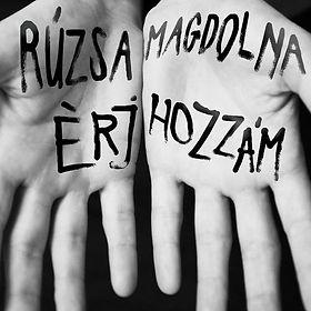rm_erjhozzam_album_front_cover.jpg