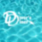 divers diner logo.jpg