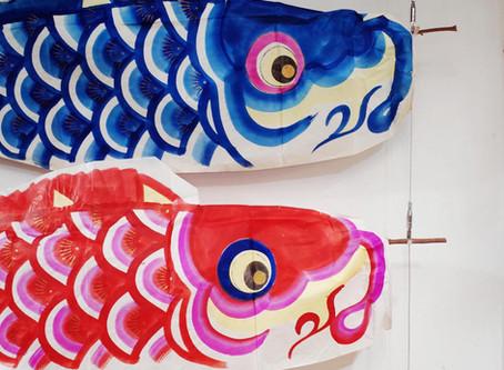 Carp Streamers(Koinobori)from Tosa土佐和紙製之鯉魚旗