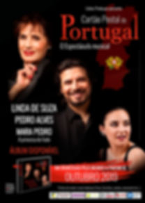 affiche-03-07-version-portugaise.jpg